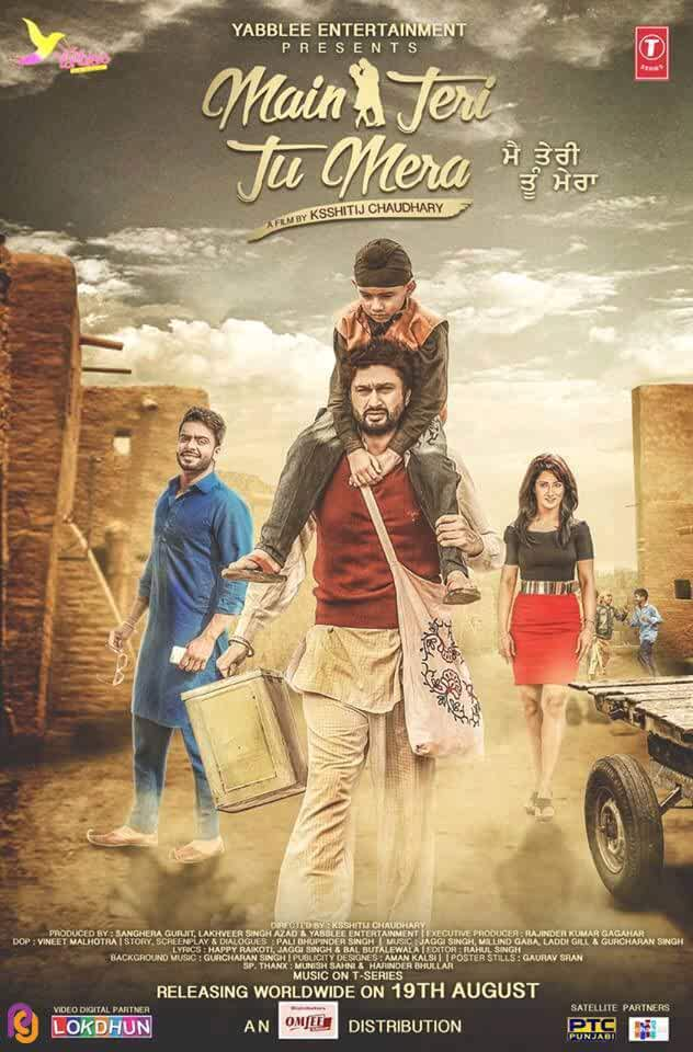 Main Teri Tu Mera (2016) Punjabi