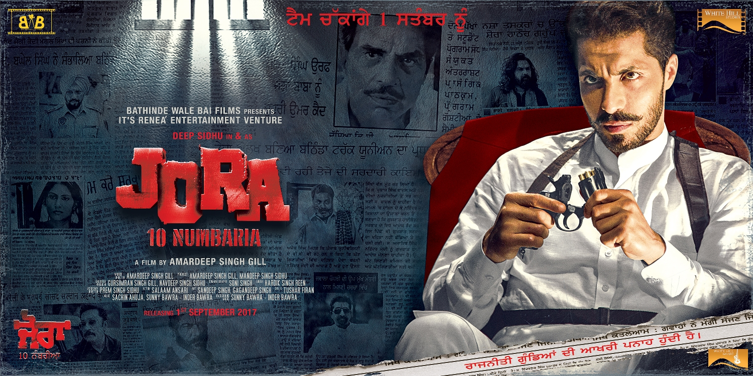 Jora 10 Numbaria 2017 Punjabi 720p HEVC HDRip x265 AAC ESubs Full Punjabi Movie [700MB]