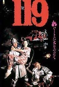 119 (1994)