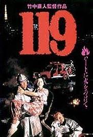 119(1994) Poster - Movie Forum, Cast, Reviews