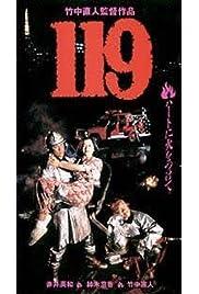 119 (1994) filme kostenlos