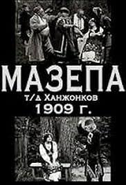 Mazepa Poster