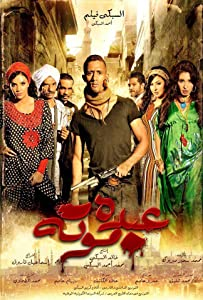 Abdu Mouta in hindi download