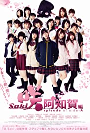 Watch Movie Saki Achiga-hen: Episode of Side-A (2018)