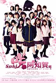 Nonton Film Saki Achiga-hen episode of side-A (2018)
