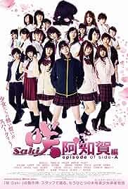 Nonton Film Saki Achiga-hen episode of side-A (2018)