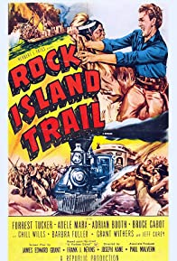 Primary photo for Rock Island Trail