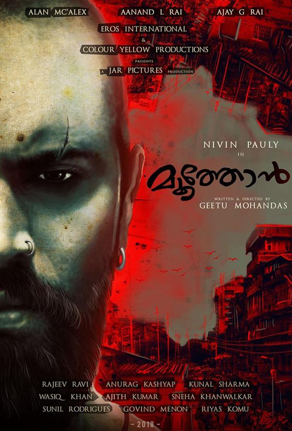 malayalam 19th January
