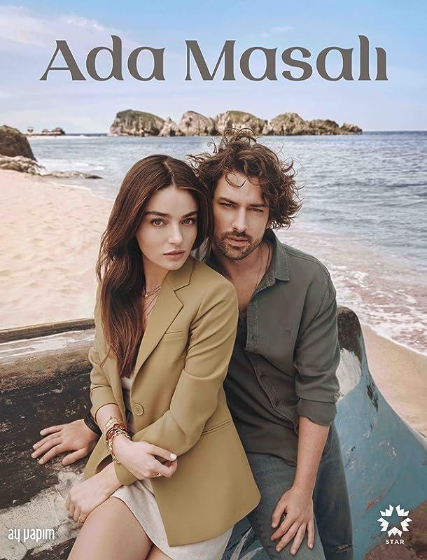 Сказка на острове / Bir Ada Masali / 2021