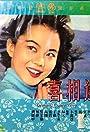 Xi xiang feng