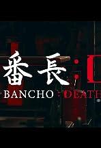 On'na Bancho: DeathTrap