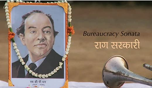 Watch free adult online movies Bureaucracy Sonata India [360x640]