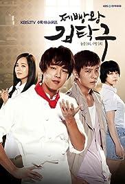 Baker King, Kim Tak Goo Poster