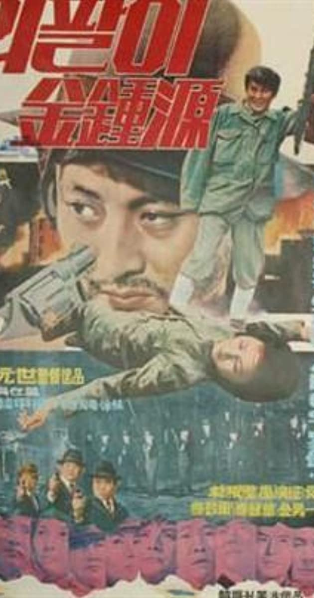 Image Teukbyeol susabonbu wepali Kim Jong-won
