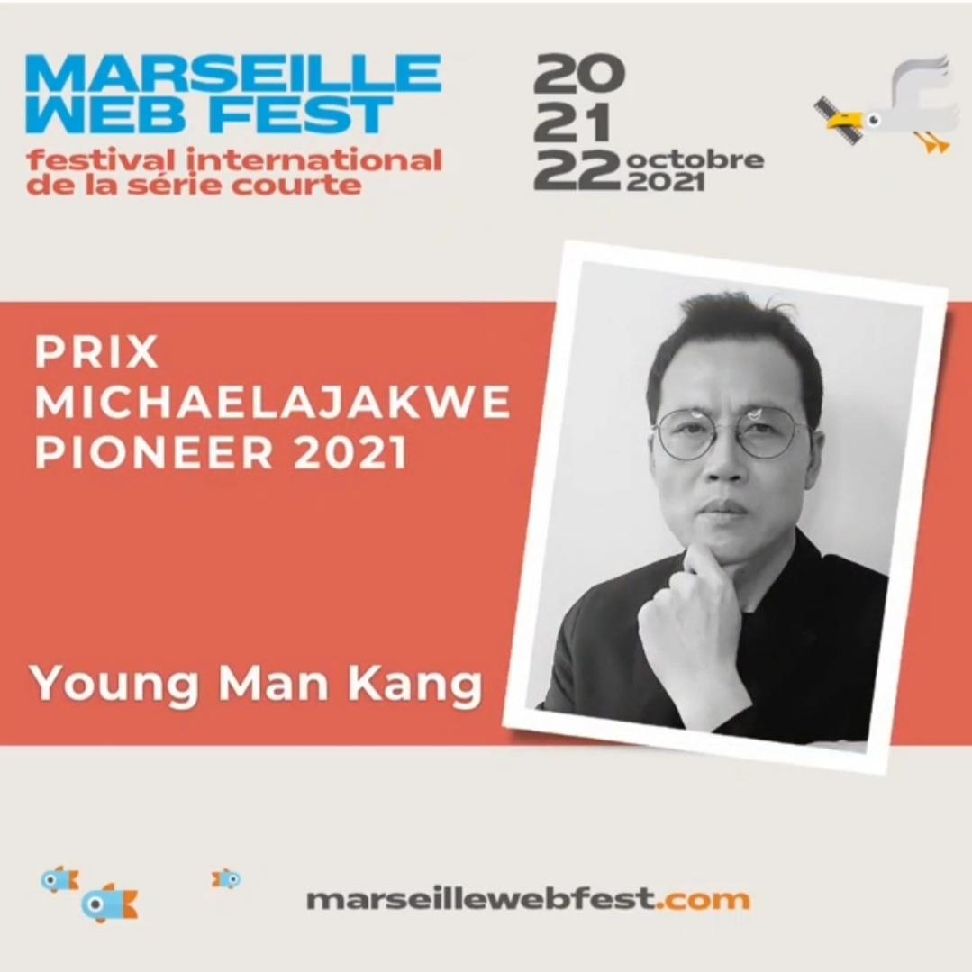 Marseille Webfest2021-  .    - Young Man Kang