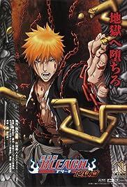 Gekijouban Bleach: Jigokuhen(2010) Poster - Movie Forum, Cast, Reviews
