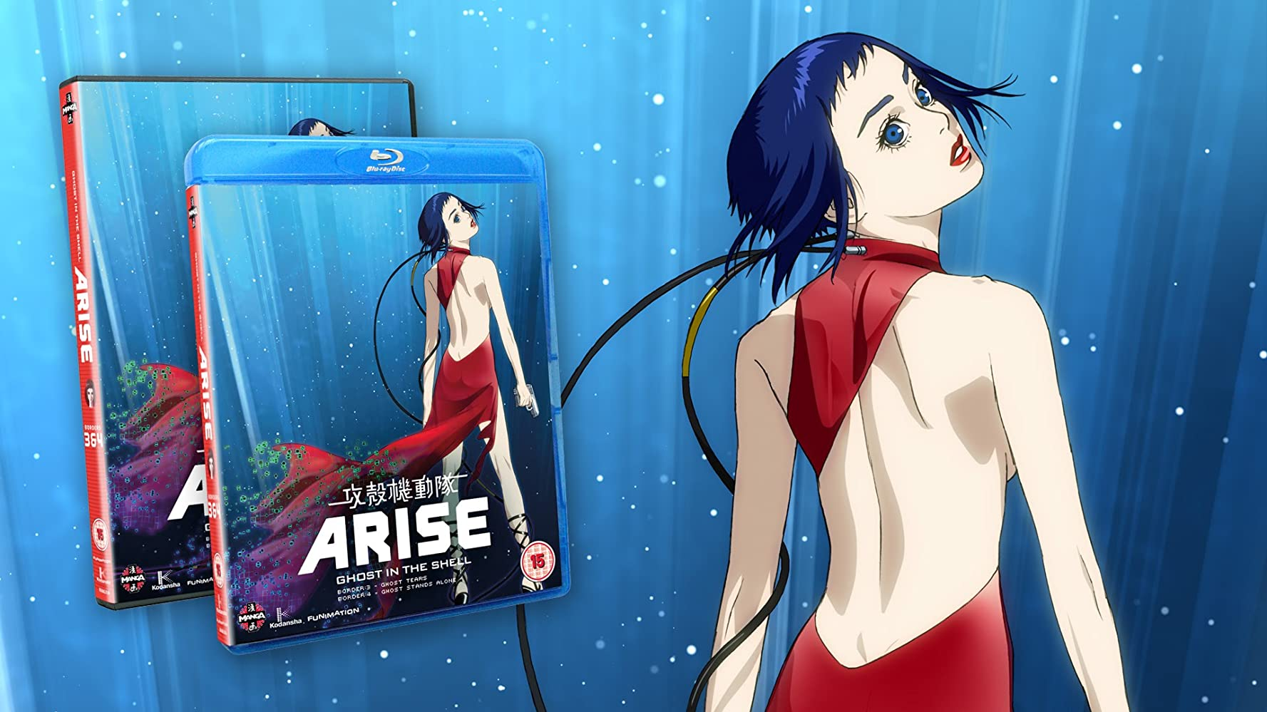 ghost in the shell arise border 3 - ghost tears
