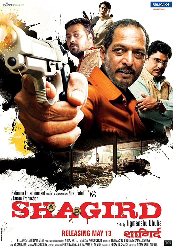 Shagird 2011 Hindi 400MB HDRip ESubs Download