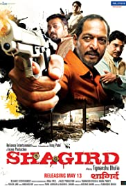 Shagird 2011 Imdb