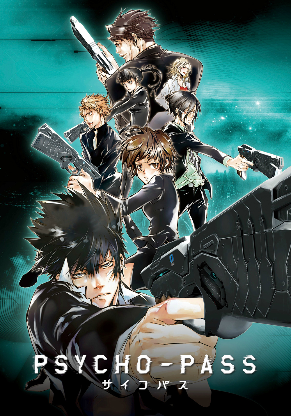 Psycho Pass Tv Series 20122014 Imdb