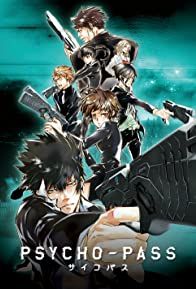 Primary photo for Psycho-Pass
