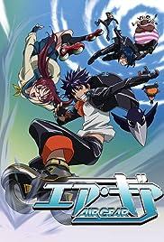 Air Gear: Kuro no Hane to Nemuri no Mori Poster