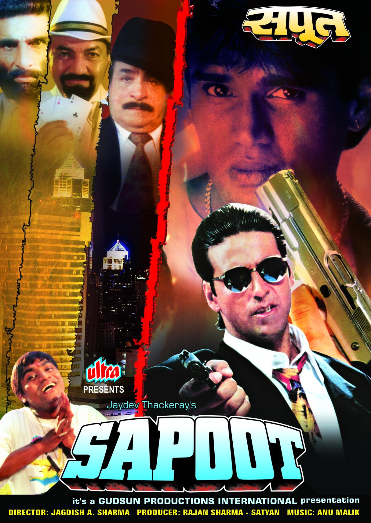 Sapoot 1996 Hindi 480MB AMZN HDRip ESubs Download