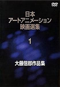 Watch freemovies Kumo no ito Japan [4K2160p]