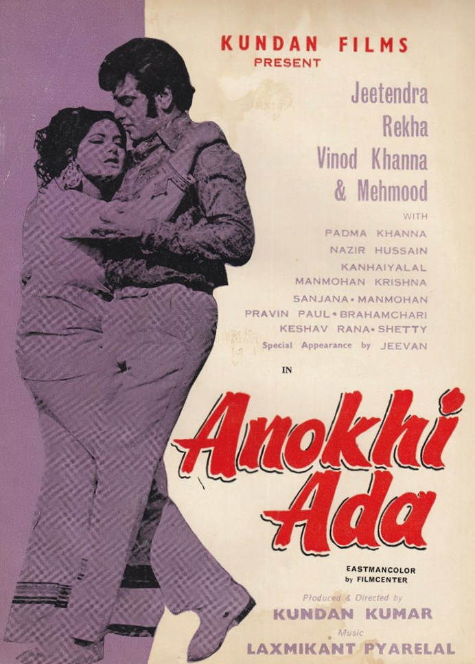 anokhi ada 1973 movie mp3 songs free download