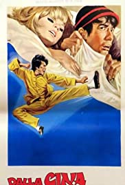 Chun man Dan Mai Poster