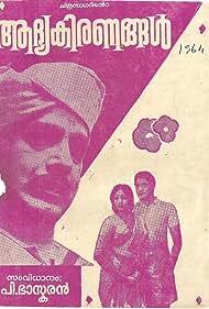 Madhu and Sathyan in Aadhiya Kiranangal (1964)
