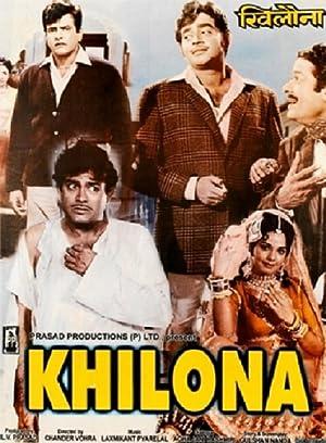 Gulshan Nanda Khilona Movie