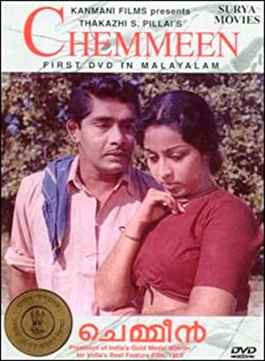 Chemmeen movie, song and  lyrics