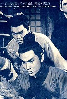 Kang Liu Picture