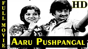 Rajinikanth Aarupushpangal Movie