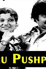 Aarupushpangal Poster