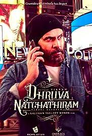 dhruva telugu movie download torrent link