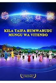 Kwaya ya Injili ya Kichina Onyesho la 19