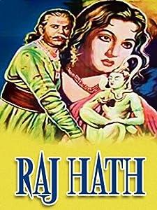 Raj Hath Mohan Sinha