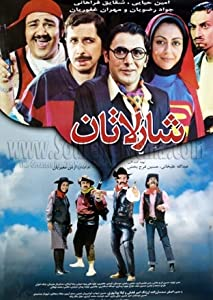 Movies in theater Sharlatan by Arash Moayerian [1020p]