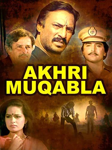Akhri Muqabla ((1989))