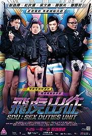 SDU: Sex Duties Unit Poster
