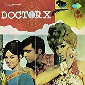 Doctor X movie, song and  lyrics