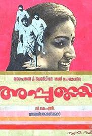 Appunni Poster