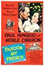 The Lady from Boston (1951) Poster