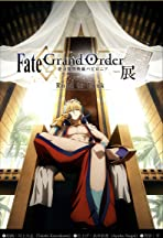 Fate/Grand Order: Zettai Maju Sensen Babylonia