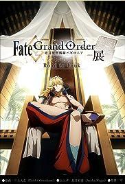 Fate/Grand Order: Zettai Maju Sensen Babylonia (TV Series