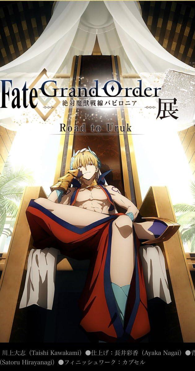 Descargar Fate/Grand Order: Zettai Maju Sensen Babylonia Temporada 1 capitulos completos en español latino
