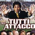 Tutti all'attacco (2005)