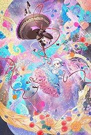 Eikyuukikan Shoujo Teikoku: Queens Glass Game Poster
